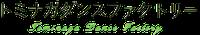 logo3 2